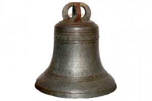 London's First Fire Bell