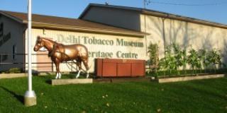 Delhi Tobacco Museum & Heritage Centre - Exterior