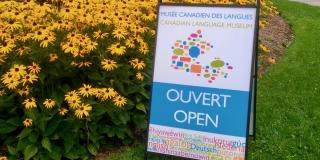 Ouvert | Open